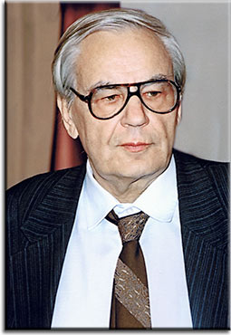 International conference dedicated to the 90th anniversary of academician Igor Rostislavovich Shafarevich
